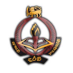 Asoka College
